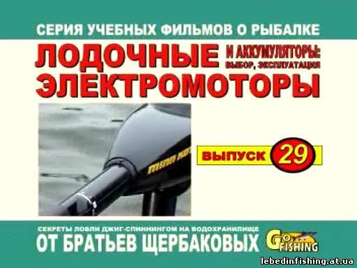 выбор моторов для лодок от братьев щербаковых